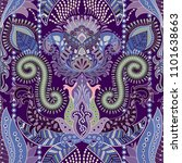 colorful seamless paisley... | Shutterstock .eps vector #1101638663
