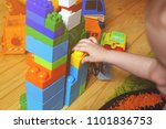 baby boy playing with toys | Shutterstock . vector #1101836753