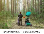 two children on a walk in the... | Shutterstock . vector #1101860957