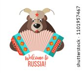 travel to russia. welcome to... | Shutterstock .eps vector #1101957467