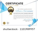 official white certificate with ... | Shutterstock .eps vector #1101989957