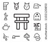 set of 13 icons such as torii...
