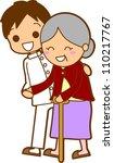 senior caregivers | Shutterstock . vector #110217767