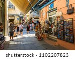 athens  greece   may 26  2018 ... | Shutterstock . vector #1102207823