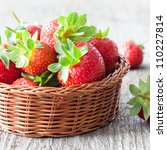 fresh strawberries in a basket - stock photo