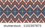 ikat seamless pattern. vector... | Shutterstock .eps vector #1102307873
