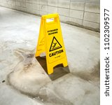 Small photo of a creative wet floor sign board convert to some humour funny caption on boad beware of money games or pyramid scheme. for joke, humour and laugh over.