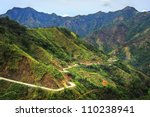Road in Cordillera Mountains, Luzon, Philippines - stock photo