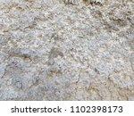 freshly plastered exposed wall... | Shutterstock . vector #1102398173