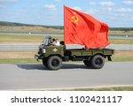 nizhny novgorod  russia   july... | Shutterstock . vector #1102421117