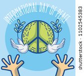international day of peace | Shutterstock .eps vector #1102545383