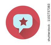 star icon. web. interface.