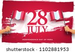 independence day of peru... | Shutterstock .eps vector #1102881953