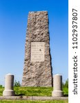 Small photo of POLTAVA, UKRAINE - May 14, 2018: Monument to the Swedish soldiers. The inscription in Swedish and Russian In memory of the Swedes who fell here in 1709, were erected by their compatriots in 1909
