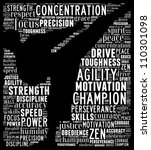 Essence of martial arts: text graphics - stock photo