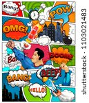 comic book page divided by... | Shutterstock . vector #1103021483