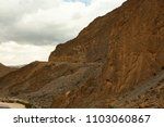 atlas anammas. atlas mountains... | Shutterstock . vector #1103060867