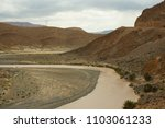 atlas anammas. atlas mountains... | Shutterstock . vector #1103061233