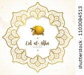 vector muslim holiday eid al... | Shutterstock .eps vector #1103084513
