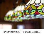 stain glass chandelier shallow... | Shutterstock . vector #1103138063