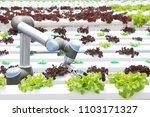 futuristic robotic arm for... | Shutterstock . vector #1103171327