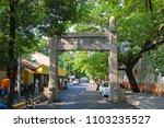 nanjing  china   jul 24  2008 ... | Shutterstock . vector #1103235527