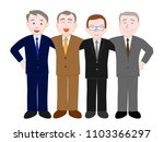 the elderly people who work... | Shutterstock .eps vector #1103366297