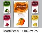set of organic fruits cards.... | Shutterstock .eps vector #1103395397