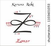 karuna reiki. energy healing.... | Shutterstock .eps vector #1103601053