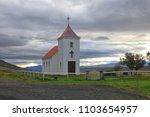 small wooden rural church at... | Shutterstock . vector #1103654957