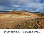 landscape around of the hverir... | Shutterstock . vector #1103654963