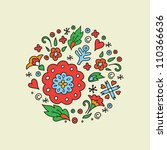 Folk flowers pattern. Can be used for wallpaper, pattern fills, web page background, surface textures, textile. - stock vector