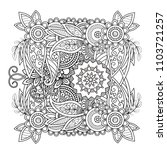 adult coloring page with... | Shutterstock .eps vector #1103721257