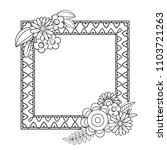flowers decorative frame.... | Shutterstock .eps vector #1103721263
