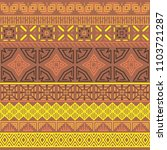 tribal ethnic seamless pattern. ... | Shutterstock .eps vector #1103721287