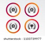 laurel wreath award icons.... | Shutterstock .eps vector #1103739977