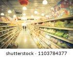 vintage blurred variety of... | Shutterstock . vector #1103784377
