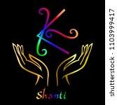 karuna reiki. energy healing.... | Shutterstock .eps vector #1103999417