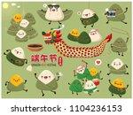 vintage chinese rice dumplings... | Shutterstock .eps vector #1104236153