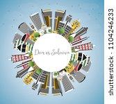 dar es salaam tanzania city... | Shutterstock .eps vector #1104246233