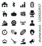 set of vector isolated black...   Shutterstock .eps vector #1104323927