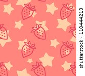 strawberry silhouette  seamless ... | Shutterstock .eps vector #110444213