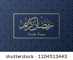 arabic islamic calligraphy of... | Shutterstock .eps vector #1104513443