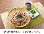 zaru soba  cold soba noodles... | Shutterstock . vector #1104537143