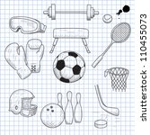 vector illustration of objects... | Shutterstock .eps vector #110455073