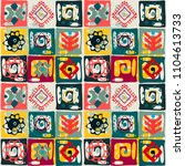 ethnic seamless pattern. tribal ... | Shutterstock .eps vector #1104613733