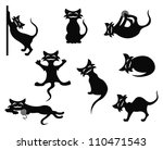 abstract black silhouettes of... | Shutterstock .eps vector #110471543