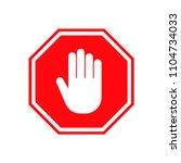 hand stop sign  vector... | Shutterstock .eps vector #1104734033