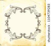 retro baroque decorations... | Shutterstock .eps vector #1104739283