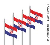 isometric flag of croatia | Shutterstock .eps vector #1104789977